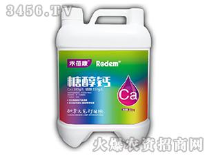 糖醇钙-禾蓓康-龙灯