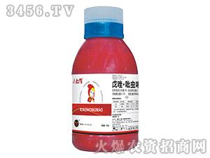 3%戊唑・吡虫啉悬浮种衣剂-小红帽-公牛国际