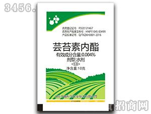0.004%芸苔素内酯水剂-中植科华