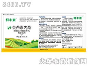0.004%芸苔素内酯水剂(100克)-中植科华
