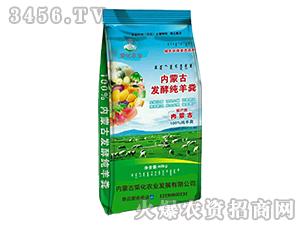 内蒙古发酵纯羊粪-荣化农业