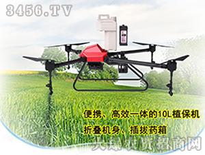 便携与高效-体的植保无人机-神速农业