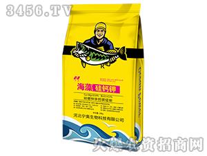 海藻硅钙钾-宁奥