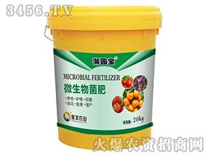 微生物菌肥-淋园宝-永丰农业