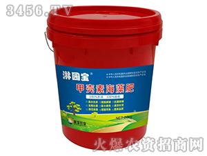 甲壳素海藻肥-淋园宝-永丰农业
