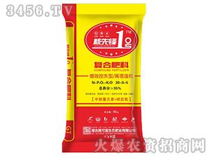 增效控失型复合肥料30