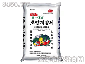 糖醇钙镁-狮邦化肥