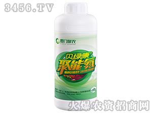 1000g液体氮肥-贝绿康-厦门泉农