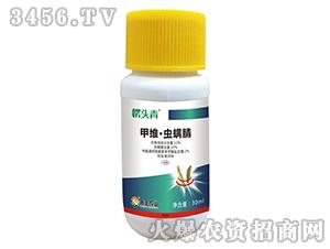 30ml甲维·虫螨腈悬浮剂-愣头青-永丰农业