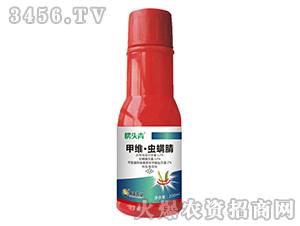 200ml甲维·虫螨腈悬浮剂-愣头青-永丰农业