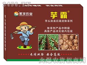 芋头田苗后高效除草剂-芋霸-永丰农业