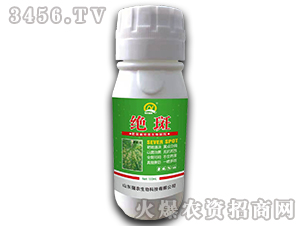 靶斑病专用生物制剂-绝斑-强农生物