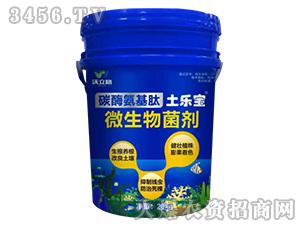 碳酶氨基肽微生物菌剂-土乐宝-沃立格