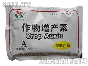 作物增产素A-保乐丰