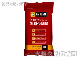 黄腐酸生物有机肥-秸秆源-万瑞生态