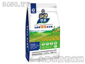 500g准拿-中天农业