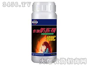 作物防冻剂-中果美-农利达