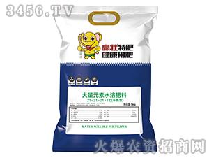 平衡型大量元素水溶肥料20-20-20+TE-赢壮-派森农化