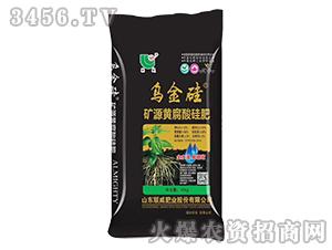 矿源黄腐酸硅肥-乌金硅-联威