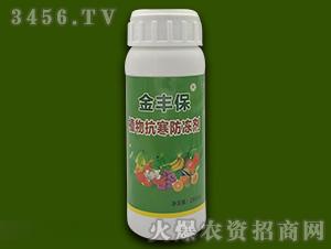 植物抗寒防冻剂-金丰保-金可信