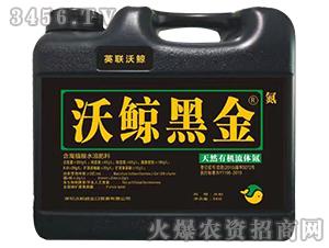 天然有机流体氮-沃鲸黑金-沃鲸