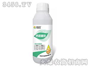 钙镁硼锌-禾尔丰