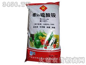 增效硫酸铵-双惠