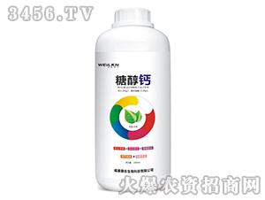 1000ml糖醇钙-威廉康农