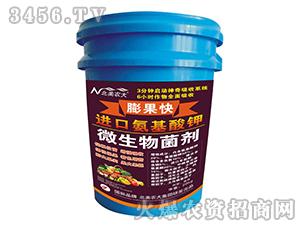进口氨基酸钾微生物菌剂