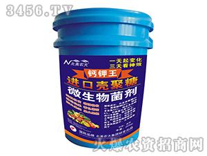 进口壳聚糖微生物菌剂-