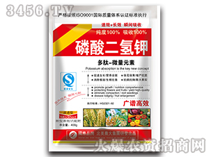磷酸二氢钾(多肽-微量