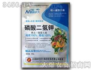 磷酸二氢钾-北美农大