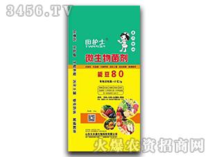 能豆80微生物菌剂-田护士-久丰源