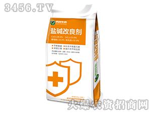 盐碱改良剂-秀谷生态