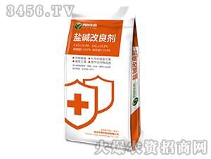 40kg盐碱改良剂-秀谷生态