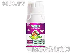 100ml进口生物硫-驱螨灵-沃亿佳