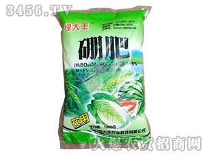 农用硼肥-绿大丰