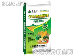 生化黄腐酸钾有机肥料-