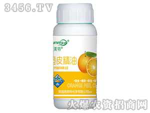 橙皮精油-蔬美特