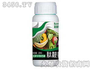 茄果专用转色酶-蔬美特