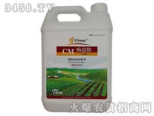 碳酶海藻功能型(增效全营养)-酶益侬-陶氏益农