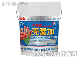 甲壳素(生根膨果型)-壳素加-蔬美特