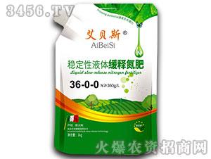 稳定性液体缓释氮肥-艾贝斯-普创