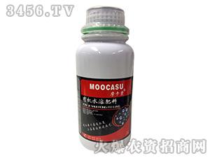 有机水溶肥料(瓶装)-摩卡素-强芯国际