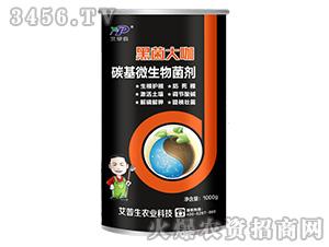碳基微生物菌剂-黑菌大咖-艾普生