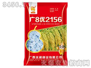 广8优2156-水稻种子-兆和种业