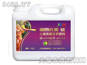 土壤克酸营养肥料-第四元素·硅-鑫禾生物