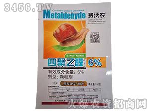 6%四聚乙醛颗粒剂(180g)-赛沃农-金农生物