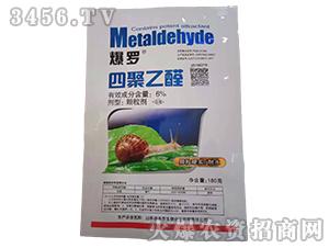 6%四聚乙醛颗粒剂(180g)-爆罗-金农生物