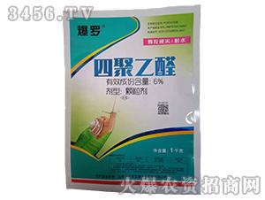 6%四聚乙醛颗粒剂(1000g)-爆罗-金农生物